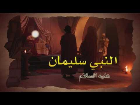 فيديو قصص عربي - http://www.sabeelmedia.com/ تسر السبيل للإعلام أن تعلن عن إصدار أحدث فيديو كليب لها بعنوان