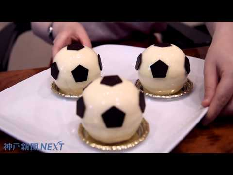 ユーハイムがサッカーボール形ケーキ
