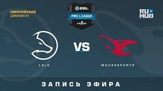 LDLC vs mousesports - ESL Pro League S7 EU - de_cobblestone [yXo, Enkanis]