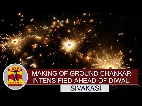 Making-of-Whistling-Ground-Chakkar-intensified-Ahead-of-Diwali-Celebrations-Thanthi-TV