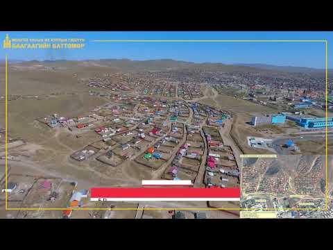 Дархан-Уул аймагт 2019 онд хийгдэх бүтээн байгуулалт