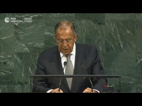 Выступление Сергея Лаврова на Генассамблее ООН (видео)
