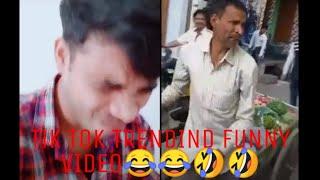 Tik tok popular  trending funny video