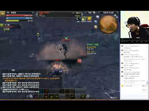 RaiderZ Assassin Cuatixe Battle [Low Screen]