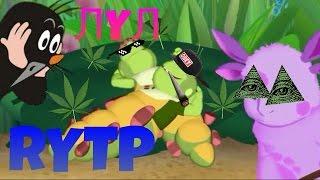 Video ЛУЛ | RYTP MP3, 3GP, MP4, WEBM, AVI, FLV Desember 2017