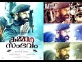 Oduvile Yathrakayi  Georgettans Pooram Official Video Song Dileep | Rajisha Vijayan