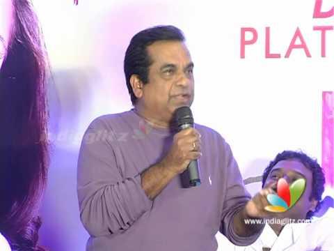 Brahmanandam Comedy Speech at Julayi Platinum Disc Function