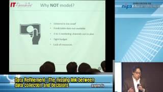 #1 전략적 의사결정을 위한 데이터 정제