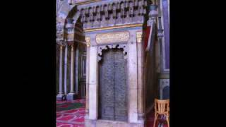 Video Sulthan Hassan Mosque Egypt MP3, 3GP, MP4, WEBM, AVI, FLV November 2018
