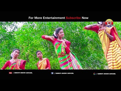 New Santali Video Song 2018 Sanginj Disom Copyright Reserved
