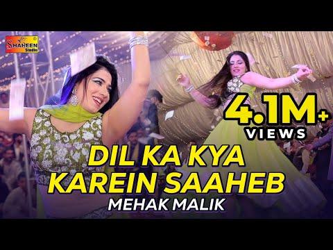 Mehak Malik | Dil Ka Kya Karein Saaheb | Bollywood Dance Shaheen Studio
