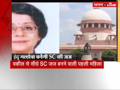 Indu Malhotra will be seventh woman judge since Independence in SC directly from Bar