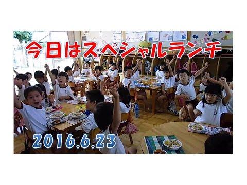 八幡保育園(福井市)スペシャルランチ北海道編 味噌ラーメンにメロンとみんなで楽しい食事のひと時を!