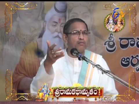 Srirama-Kathamrutham--4th-April-2016--శ్రీరామకథామృతం