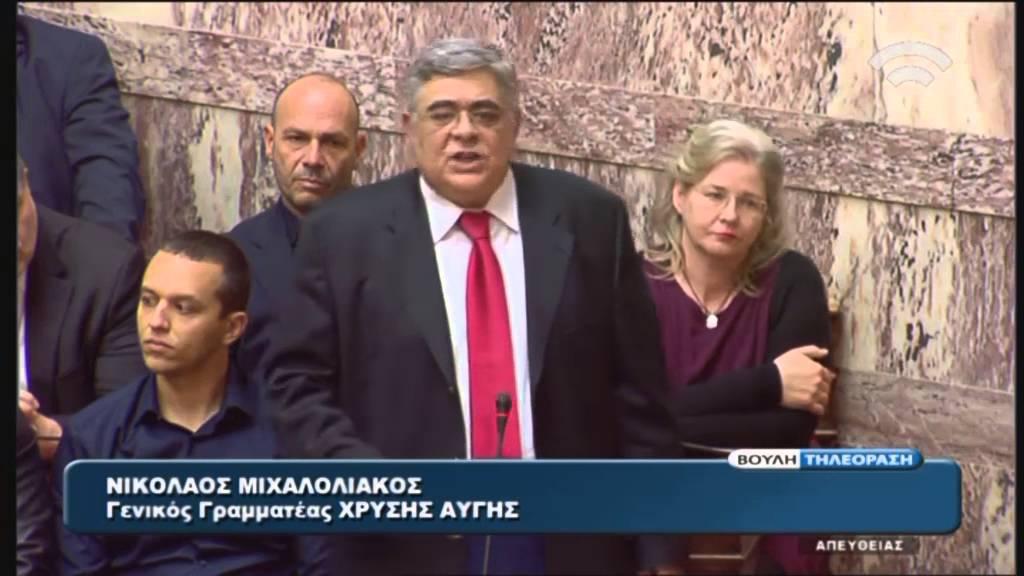 Δ/γία Γ.Γ. Χ.Α. Ν.Μιχαλολιάκου στην Προ Ημερησίας Διατάξεως Συζήτηση (Ασφαλιστικό) (26/01/2016)