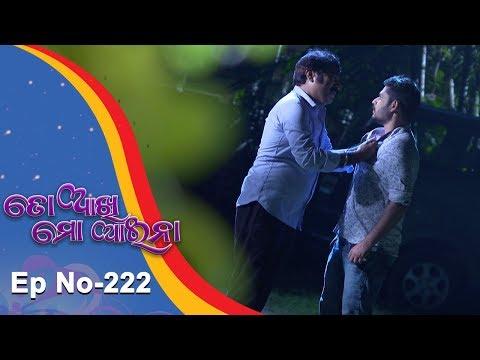 Video To Akhi Mo Aaina   Full Ep 222   15th Sept 2018   Odia Serial - TarangTV download in MP3, 3GP, MP4, WEBM, AVI, FLV January 2017