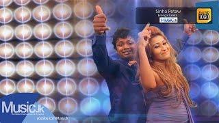 Sinha Petaw - Eranga Lanka