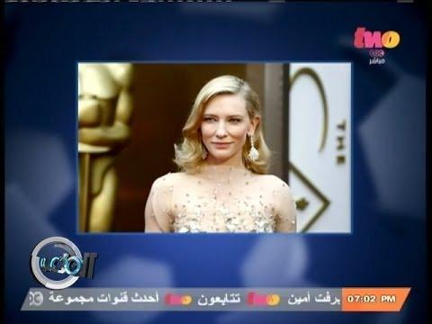 """شوبير: كيت بلانشيت كانت """"ملظلظة"""" قبل الأوسكار عندما كانت تعمل في مصر بالفول والفلافل"""