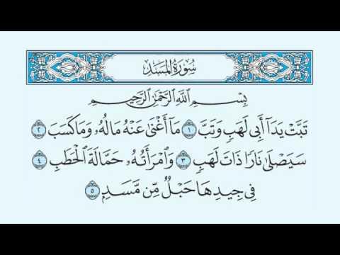 Kur'an-ı Kerim'in yorumu .. Mesd Suresi