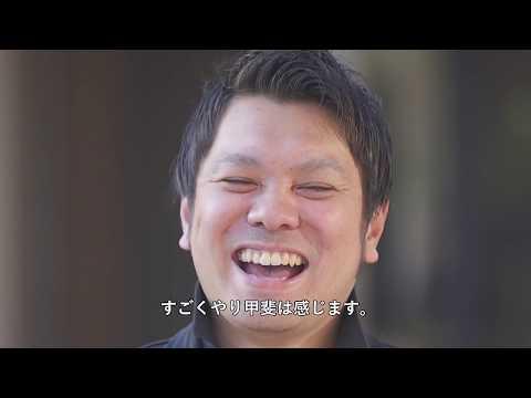緑風会動画