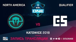 Immortals vs Carlton Esports Club, ESL One Katowice NA, game 1, part 1 [Lum1Sit, Inmate]