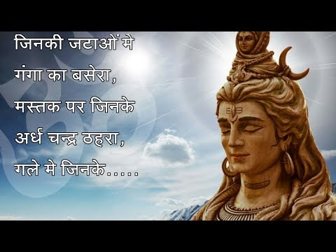 Happy quotes - Mahashivratri whatsapp status shayari Shivratri quotes & sms statusHappy shivratri whatsapp