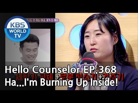 My wife who doesn't do any house chores.[Hello Counselor Sub:ENG,THA/2018.06.11]