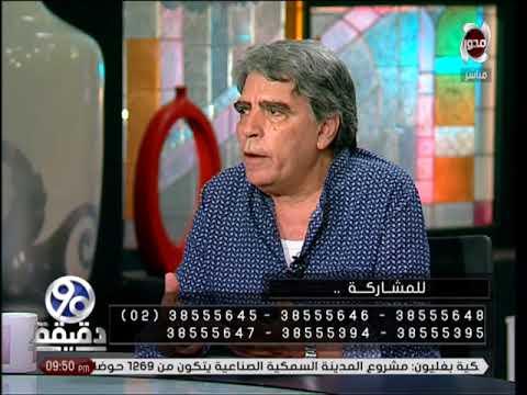 محمود الجندي عن أسباب اعتزاله: أصبحنا في مغسلة أموال