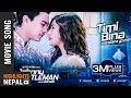 Timi Bina Mandaina Yo Maan - New Nepali Movie JOHNNY GENTLEMAN Song | Paul Shah, Aanchal Sharma