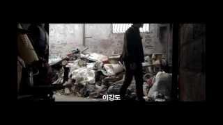 Nonton Korean Movie : Pieta (2012, trailer) Film Subtitle Indonesia Streaming Movie Download