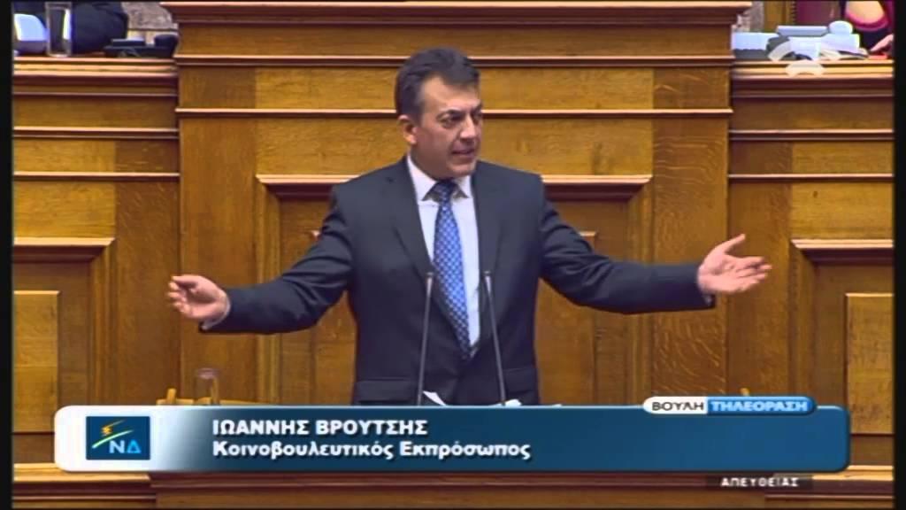 Προϋπολογισμός 2016: Ι.Βρούτσης – Κοινοβ.Εκπρ. (Νέα Δημοκρατία) (04/12/2015)