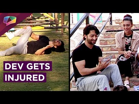 Dev Gets Injured | Suhana Calls Him 'PAPA' ? | Kuc