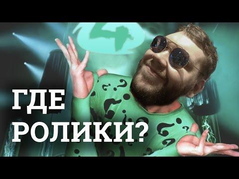 Куда Пропал Максим? Как жить в ОФФЛАЙНЕ?