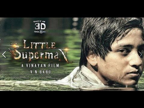 Little Superman 3d Malayalam Movie Trailer | Vinayan