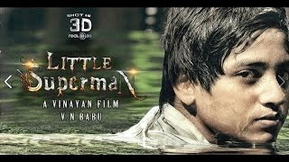 Little Superman 3D  Official trailer