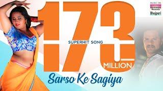 Video Sarso Ke Sagiya |  Khesari Lal Yadav, Kajal Raghwani | BHOJPURI SUPERHIT FULL SONG 2017 download in MP3, 3GP, MP4, WEBM, AVI, FLV January 2017