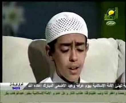 Beautiful voice -quran-