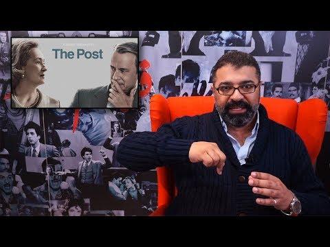 """مراجعة """"فيلم جامد"""" لـ The Post: سينما درجة أولى فاخرة"""