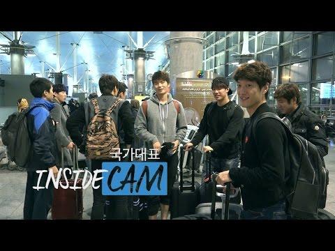 [국대 INSIDECAM] 손흥민, 기성용, 이청용, 구자철, 박주호, 홍정호, 윤석영 유럽으로 가는 길