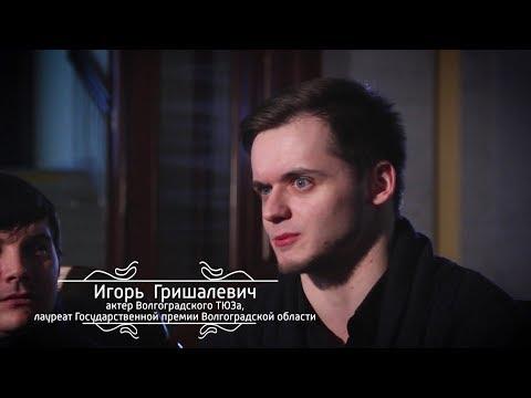 Игорь Гришалевич и Альберт Шайдуллов. Выпуск 10.04.18