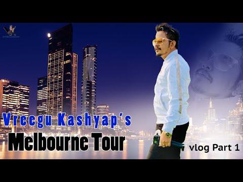 Vreegu Kashyap's Melbourne Tour 2019   Vlog Part 1