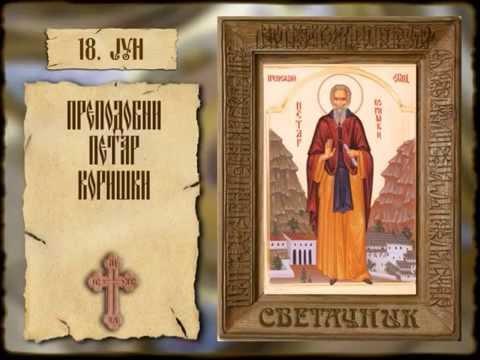 СВЕТАЧНИК 18. ЈУН