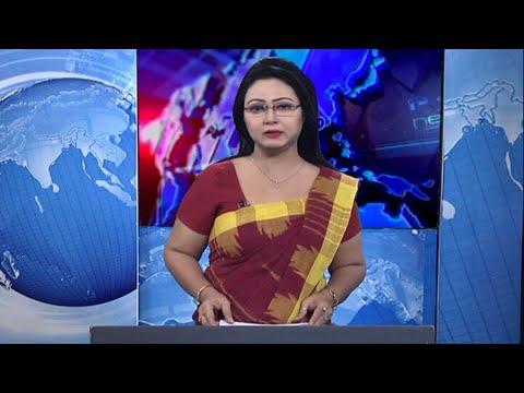 01 AM News || রাত ০১ টার সংবাদ || 30 October 2020 || ETV News