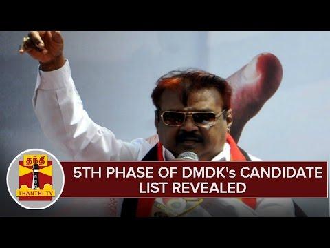 TN-Elections-2016--5th-Phase-Of-DMDK-Candidates-List-Revealed--Thanthi-TV