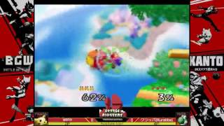 wario (Pikachu) vs Kurabba (Yoshi) – Kanto 2017 Pools (VOD)