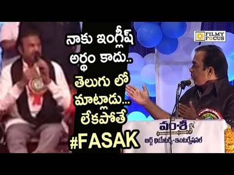 Brahmanandam Hilarious Punches on Mohan Babu : Fasak Video - Filmyfocus.com