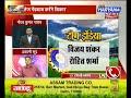 बड़ी बहस - नागपुर में ' टेस्ट '
