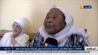 بالفيديو: أول تصريح لعائلة ملك الراي حول حقيقة الجنسية المغربية للشاب خالد