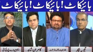 On The Front with Kamran Shahid - 19 June 2017 - Dunya News Dunya News is the famous and one of the most credible news...