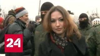 Власти ДНР передали украинской стороне в качестве жеста доброй воли двух пленных